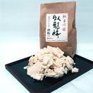 「新酒粕」臥龍梅 純米吟醸 1kg詰