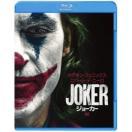 ジョーカー (初回限定) 【Blu-ray】