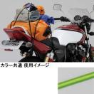 デイトナ(DAYTONA) ストレッチコード3.5/ライムグリーン 72217 バイク用品 バッグ ツーリングネット/コードフック