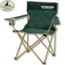 キャプテンスタッグ(CAPTAINSTAG) ラウンジチェアtypeII(グリーン) M-3889 キャンプ アウトドア バーベキュー 椅子 運動会