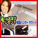 衣類を湿気から守る!クローゼットに使える、除湿剤のおすすめを教えて