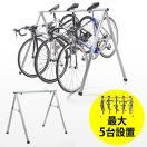 自転車スタンド 自転車レーススタンド サドル引掛け式 ロードバイク用 クロスバイク用 持ち運び 簡易組み立て 工具不要 EZ8-BYST5