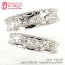 刻印可能 ペアリング ダイヤモンド ダイヤ 指輪 結婚指輪 マリッジリング K18ゴールド 18金 人気