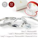 ブライダルトータルセット(寿ケース/刻印付) プラチナ900(PT900) ダイヤモンド ペアリング ブライダル 結婚指輪 マリッジ 婚約指輪 エンゲージ セット 人気