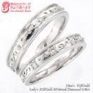 ペアリング K18ゴールド セット 指輪 無垢 ペア 結婚指輪 メンズ レディース マリッジリング ブライダル 18金 人気