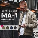 【★】 福袋アウター ブルゾン MA-1 メンズ ミリタリー MA1 ジャケット アウター 黒 ブラック カーキ 秋 冬 送料無料