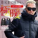 ダウンジャケット メンズ ジャケット 中綿 冬服 新作 アウター コート SALE セール
