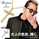 ネックレス メンズ クロス 十字架 シルバー ゴールド ネックレス メール便対象 Brodiaea ブローディア