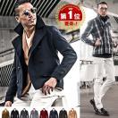【★】 福袋アウター ピーコート Pコート メンズ コート ジャケット ウール ウールコート 黒 ブラック 送料無料