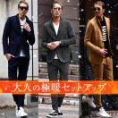 セットアップ メンズ スーツ テーラード 上下セット テーラード ジョガーパンツ ジャケット ジョガー 冬 冬服 冬物 秋冬 送料無料