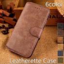 iPhone ケース 手帳型 送料無料レザー調  スタンド カード収納 革カバー レビューを書いて送料無料(DM便配送)