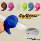 Ear Drops(2組入り) メガネの滑り止め・ズレ防止 かわいくて女性やお子様にもおすすめ スポーツや作業時にも便利