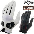2015モデルCallaway(キャロウェイ)日本正規品Tech Glove 15 JM(テックグローブ15JM)ゴルフグローブ「左手用」