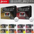 2017モデルダンロップ スリクソン日本正規品NEW Z-STARシリーズゴルフボール1ダース(12個入り)