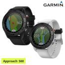 2017新製品ガーミン(GARMIN)日本正規品高性能GPS距離測定器腕時計型GPSゴルフナビAPPROACH(アプローチ) S60スタンダードモデル「010-01702」