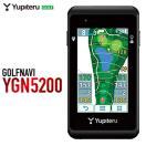 2017新製品YUPITERUATLAS(ユピテル アトラス)ゴルフナビYGN5200「GPS距離測定器」