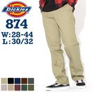 Dickies ディッキーズ 874 ワークパンツ メンズ 夏 ディッキーズ ワークパンツ 874 大きいサイズ メンズ レングス30 レングス32