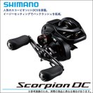 (5) シマノ 17 スコーピオンDC 100HG RIGHT (右ハンドル)