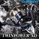 (5) シマノ 17 ツインパワー XD (C5000XG)...