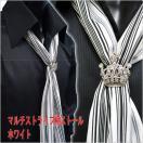 送料無料 マルチストライプ 縞柄ストール クラウン型 キラキラ リング付  アスコットタイ 2wayモデル 白ホワイト 日本製