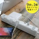 PT600WH 電源タップ おしゃれ USB 急速充電...