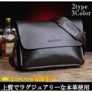 ビジネスバッグ ショルダーバッグ メッセンジャーバッグ メンズバッグ カジュアル バッグ 斜めがけバッグ 鞄 メンズ鞄 人気 男性用 通勤 ビジネス 父の日 2017