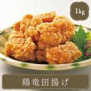 砂肝と長芋のゆず胡椒炒め(男子ごはん)のレシピ #556