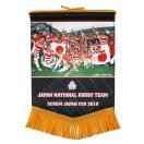 【73%OFF】ラグビー日本代表 2015 オフィシャル ワールドカップ記念 ペナント【ラグビー グッズ 雑貨】MS15150