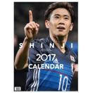 【75%OFF】香川真司 日本代表 オフィシャル 2017 壁掛けタイプ カレンダー【サッカー カレンダー】