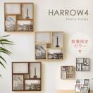 HARROW4・ハロウ4 フォトフレーム(magnet マグネット 写真立て シンプル ナチュラル 木製 ウッド L版)