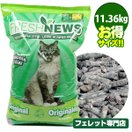 フレッシュニュース11.36kg(オススメ)  フェレット/トイレ砂/トイレ/衛生用品
