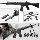 (今冬予約)(仮価格) 東京マルイ 89式小銃 ガスブローバック ライフル 新製品 日本製 エアガン 18歳以上 ホップアップ シン・ゴジラ 自衛隊  (18grm)