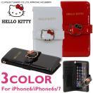 キティ iPhone ケース HELLO KITTY キティ iPhone6 7ケース 手帳型