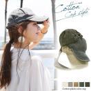 コットン無地キャップ ユニセックス ベースボールキャップ 帽子 CAP 杢カラー トレンド スポーティ つば有り 日よけ ウォッシュ メーカー SALE