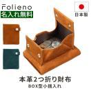 財布 メンズ 二つ折り 日本製 フォリエノ Folieno 本革 カーフ スウェード L字ファスナー 二つ折り財布 tg003c CAMEL キャメル メンズ イタリアンレザー