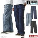 スポルディングSPALDING シャカパン メンズ ナイロンパンツ トレーニング イージーパンツ 裾コード付き B7H