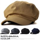 キャスケット メンズ 帽子 Z0N