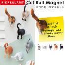 キャット バットマグネット(猫のおしりマグネット) 6個入り 2947
