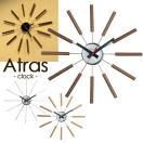 アトラスクロック 壁掛け時計