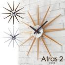 アトラスクロック2 壁掛け時計