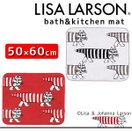 リサラーソン マイキー バス&キッチンマット Lisa Larson bath&kitchen mat(50cm×60cm)