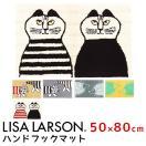 リサラーソン マイキー ルームシューズ Lisa Larson room shose