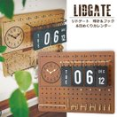 Lidgate(リドゲート) 時計&ウォールフック&カレンダー CL−2141/壁掛け時計・キーフック/INTERFORM
