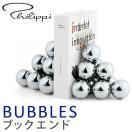 Philippi フィリッピ BUBBLES バブルス ブックエンド 片側1ピース