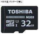 32GB microSDHCカード マイクロSD TOSHIBA ...