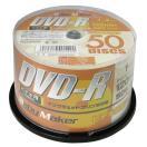 【訳あり品】DVD-R アナログ録画&データ記録用 4倍速 プリンタブル 50枚 BM DVR120 4XPW50P