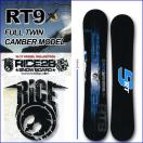 16-17 rice28 RT9 16-17モデル  ライス28   スノボー 板 ナイン SNOWBOARD スノーボード