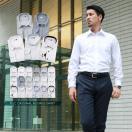 ワイシャツ 長袖 メンズ 4枚セット Yシャツ 白 無地 織柄 形態安定 スリム 制服 カッターシャツ