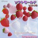 Lovely Fruit リアルいちご 両面3サイズ (...