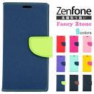 Zenfone 2 3 zenfone2 zenfone3 Laser Zenfone GO Selfie ケース 手帳型 カバー TPU スマホケース 手帳 ZE500KL ZB551KL ZenfoneGO ASUS 楽天モバイル